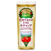 信州生まれのトマトケチャップ 300gナガノトマト / ケチャップ /