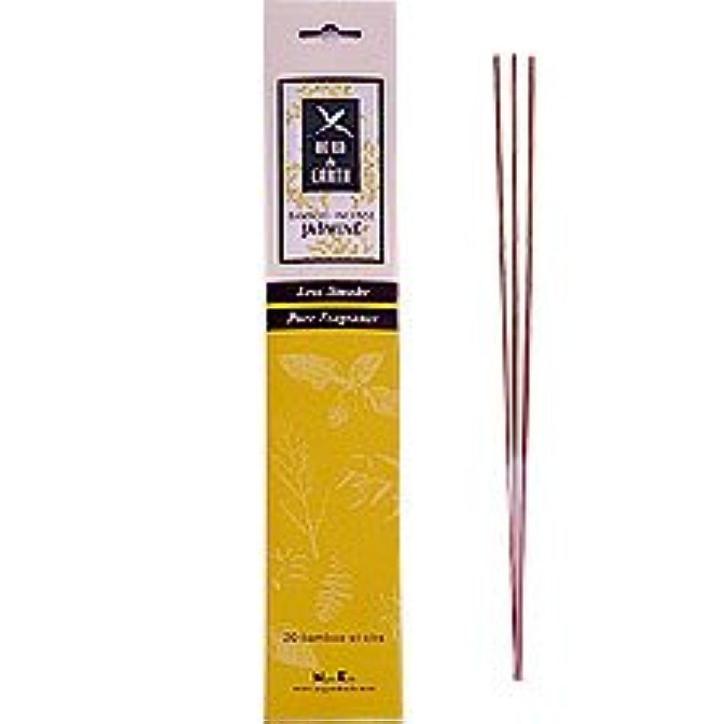 プロポーショナルアーティファクト理容室ジャスミン – Herb and Earth IncenseからNippon Kodo – 20スティックパッケージ