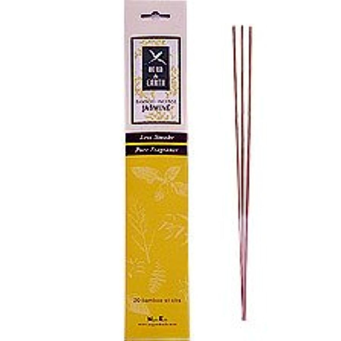 顔料割り当てます分析するジャスミン – Herb and Earth IncenseからNippon Kodo – 20スティックパッケージ