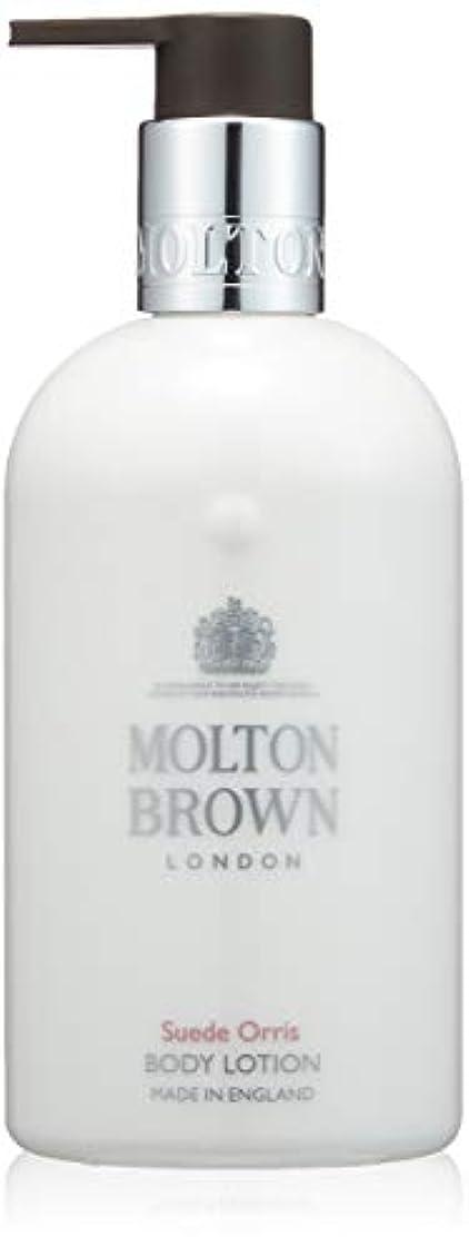応答オート差し控えるMOLTON BROWN(モルトンブラウン) スエード オリス コレクションSO ボディローション