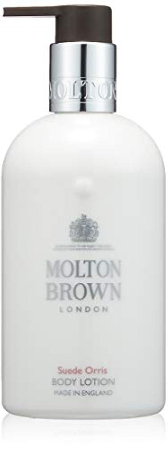 札入れ剥離禁輸MOLTON BROWN(モルトンブラウン) スエード オリス コレクションSO ボディローション