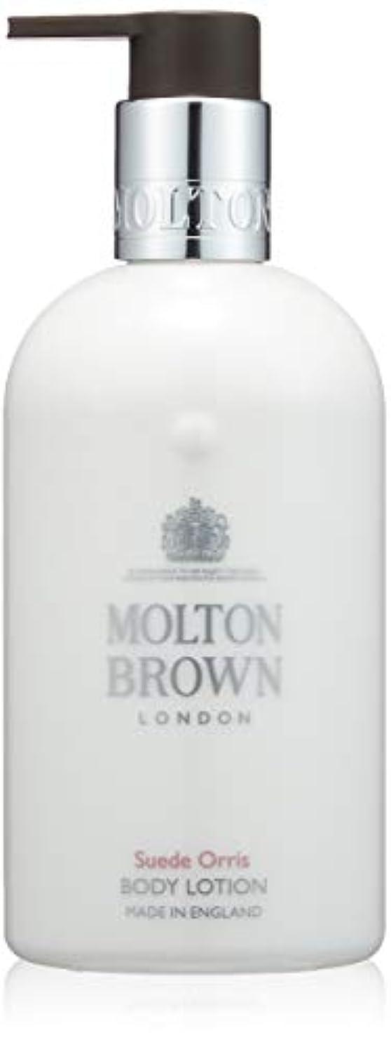 忘れられない発言するコモランマMOLTON BROWN(モルトンブラウン) スエード オリス コレクションSO ボディローション