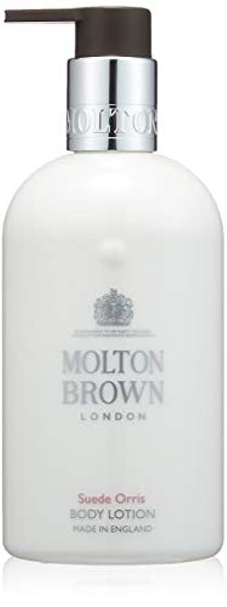 フィラデルフィアそこから到着するMOLTON BROWN(モルトンブラウン) スエード オリス コレクションSO ボディローション