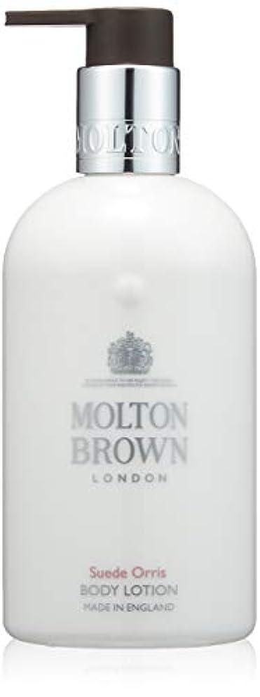 帰するレオナルドダ掃くMOLTON BROWN(モルトンブラウン) スエード オリス コレクションSO ボディローション