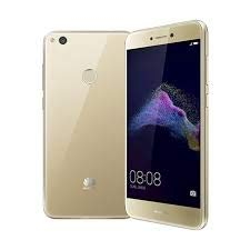 HUAWEI (ファーウェイ) nova lite 2 ゴールド5.6インチ SIMフリースマートフォン B07DHNKLLP 1枚目