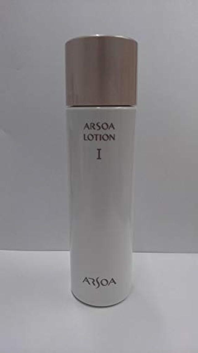 ARSOA(アルソア) ローションⅠ150ml
