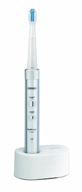 強い発生クレデンシャルオムロン 音波式電動歯ブラシ メディクリーン HT-B472