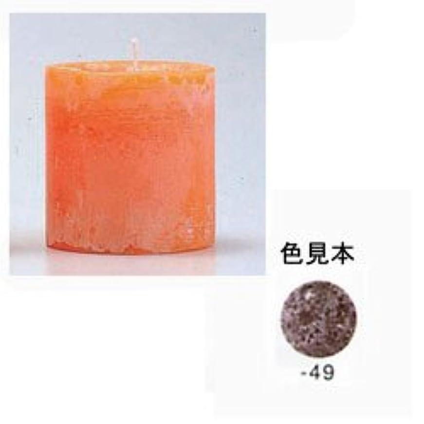 鯨人道的ブロックナチュレ 2?3/4×3 ローアンバー