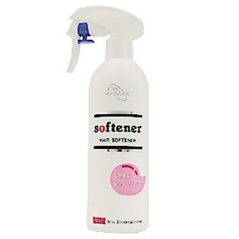 換気するマチュピチュミシン目VIN バン ヘアソフナー400ml(髪質改善機能水)