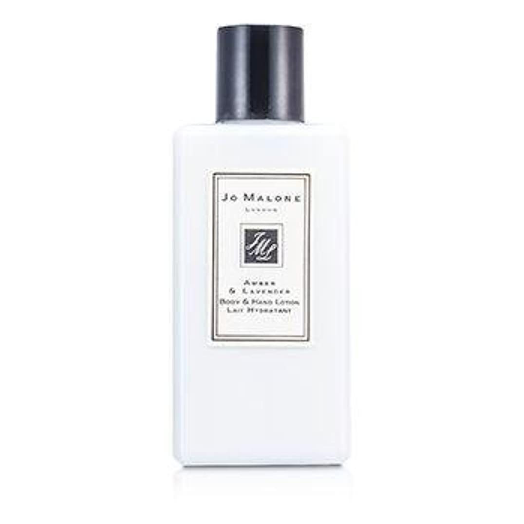 雑品種類香りジョーマローン アンバー&ラベンダー ボディ&ハンドローション 250ml/8.5oz