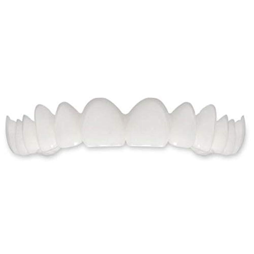 以下ブラザーさせる歯インスタントパーフェクトスマイルフレックス歯ホワイトニングスマイルフォールスティースカバー(ホワイト)