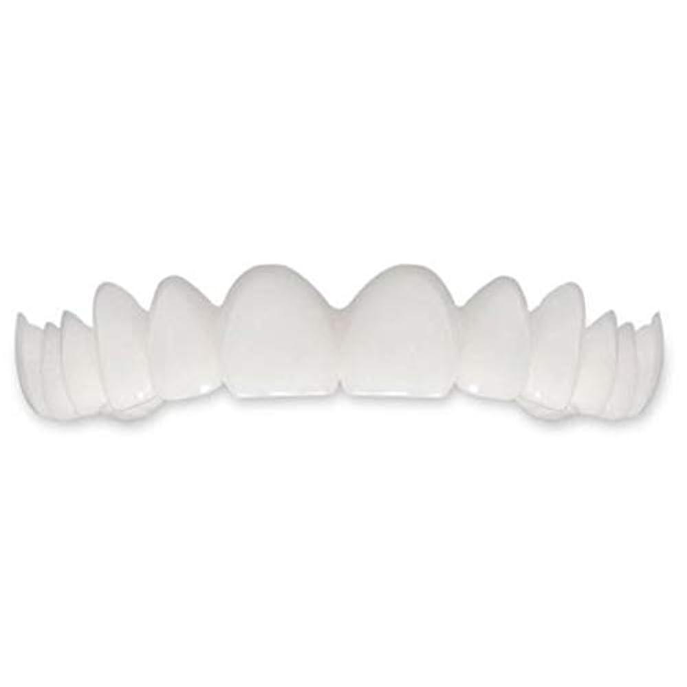 宣言シアー騒乱歯インスタントパーフェクトスマイルフレックス歯ホワイトニングスマイルフォールスティースカバー(ホワイト)