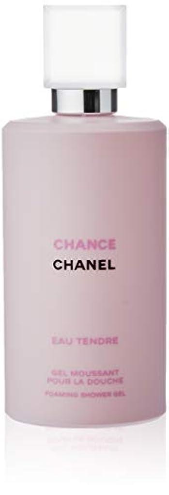 酸度リングバックを通してシャネル チャンス オー タンドゥル シャワージェル 200ml(並行輸入品)
