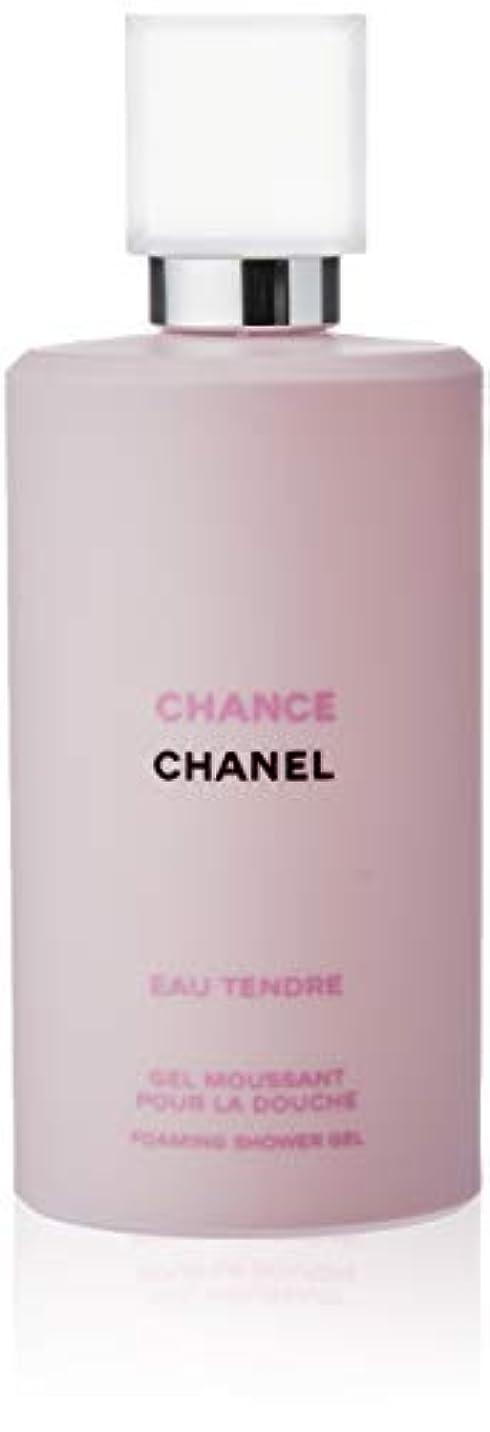 気楽なドアミラー同一のシャネル チャンス オー タンドゥル シャワージェル 200ml(並行輸入品)