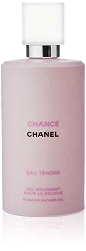 取り出す機転の間でシャネル チャンス オー タンドゥル シャワージェル 200ml(並行輸入品)