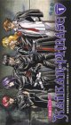 快感フレーズ 完全版 KAIKAN PHRASE  Vol.1 [VHS]