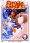 RAVE(6) [DVD]