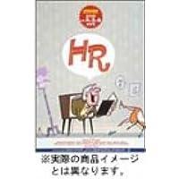 HR DVD 3巻セット