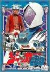 ジャッカー電撃隊 VOL.2 [DVD] / 特撮ヒーロー, 丹波義隆 (出演); 石ノ森章太郎 (原著)