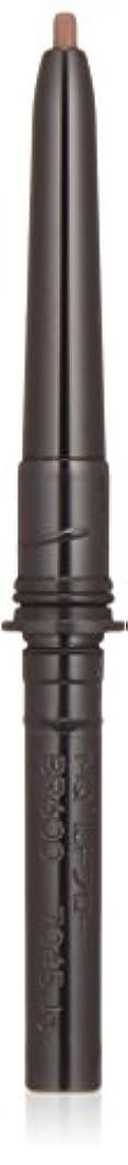 ソブリケットまぶしさ買収マキアージュ ラスティングフォギーブロー BR600 ダークブラウン (カートリッジ) (ウォータープルーフ) 0.12g