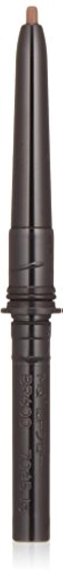 シンプトンもっと判決マキアージュ ラスティングフォギーブロー BR600 ダークブラウン (カートリッジ) (ウォータープルーフ) 0.12g