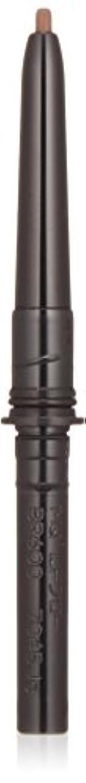 セーター肥料タブレットマキアージュ ラスティングフォギーブロー BR600 ダークブラウン (カートリッジ) (ウォータープルーフ) 0.12g