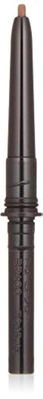 マキアージュ ラスティングフォギーブロー BR600 ダークブラウン (カートリッジ) (ウォータープルーフ) 0.12g