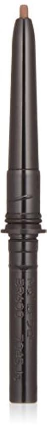 知覚的誇張する香ばしいマキアージュ ラスティングフォギーブロー BR600 ダークブラウン (カートリッジ) (ウォータープルーフ) 0.12g