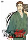 PEACE MAKER 鐵 七  DVD
