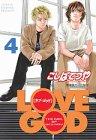 Love god 4 (ヤングマガジンコミックス)