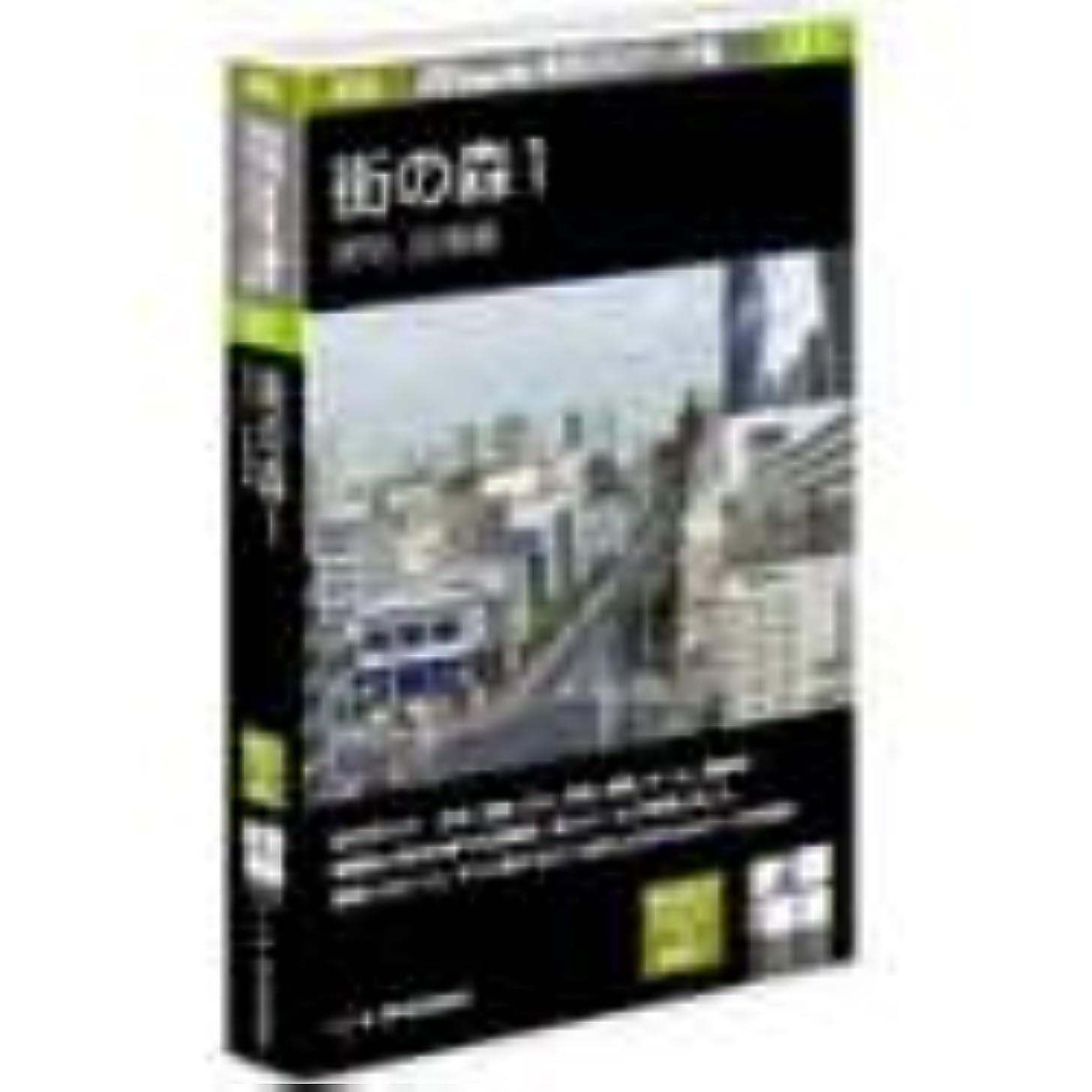 ホイールメロディーセグメント新版 Shade実用3Dデータ集 01 街の森 1 建物、設備編