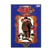 らんま1/2 TVシリーズ完全収録版(35) [DVD]