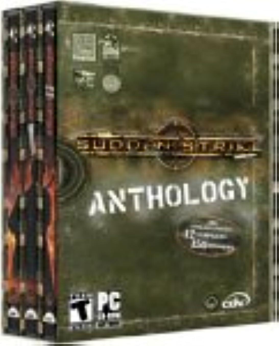 遡るマラドロイト食事を調理するSudden Strike Anthology (輸入版)