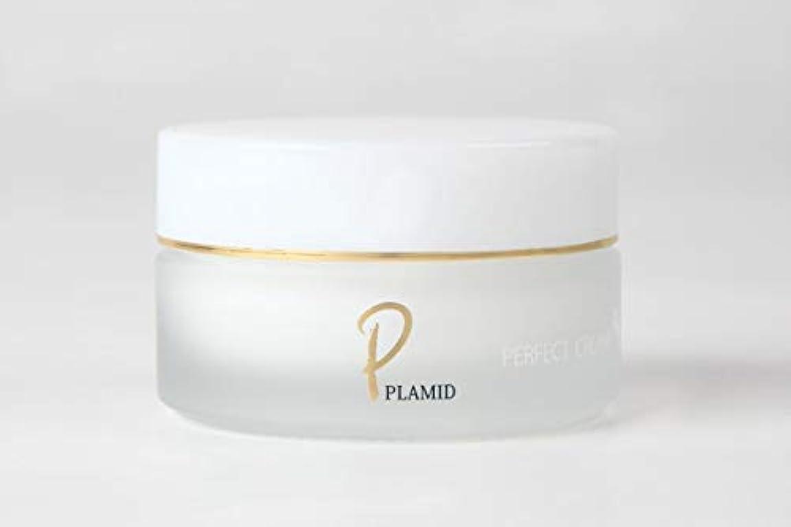 内訳ゴールド例PLAMID プラミドパーフェクトクリーム(30g)馬プラセンタ 馬サイタイ セラミド配合