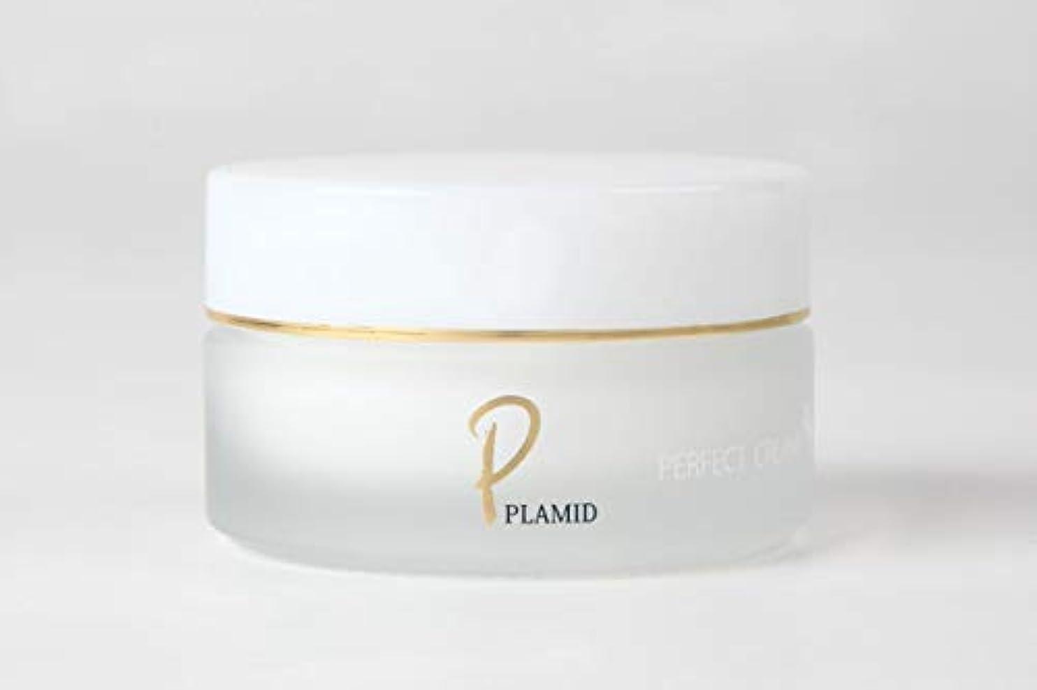 バラバラにする感嘆立証するPLAMID プラミドパーフェクトクリーム(30g)馬プラセンタ 馬サイタイ セラミド配合