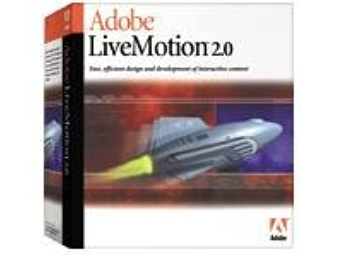 子供時代航空機持参LiveMotion 2.0 英語版 Windows版