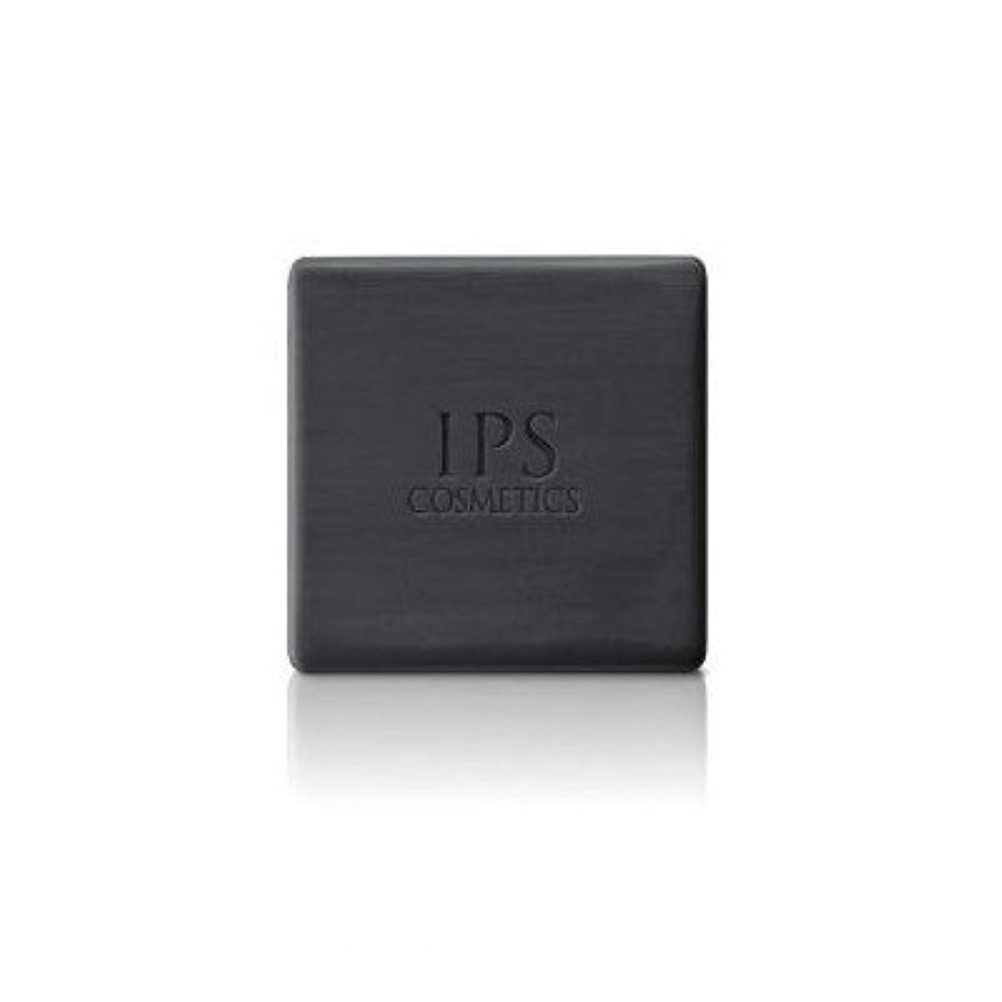 窒素抽象化一生お得な3個セット IPS コンディショニングバー 洗顔石鹸 120g