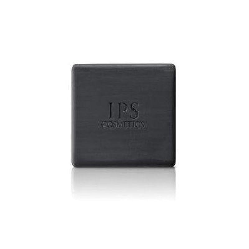聴衆原子ミニチュアお得な3個セット IPS コンディショニングバー 洗顔石鹸 120g