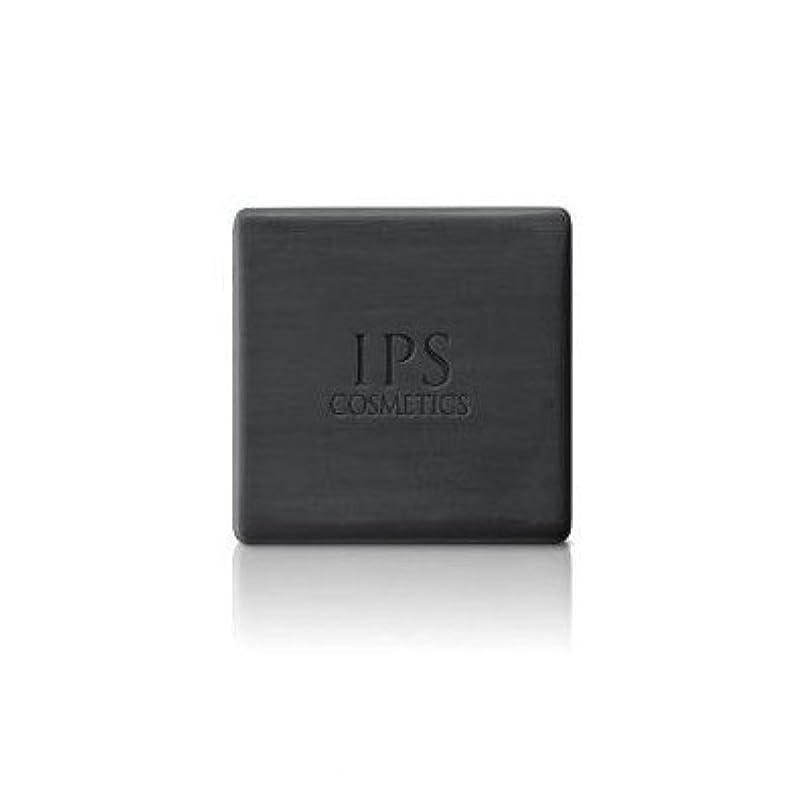 空いている無駄なめったにお得な3個セット IPS コンディショニングバー 洗顔石鹸 120g