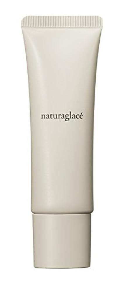 水っぽい慣れる融合ナチュラグラッセ モイストBBクリーム 02 (自然な肌色) 27g SPF43 PA+++