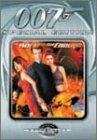 007/ワールド・イズ・ノット・イナフ〈特別編〉 [DVD]