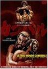 カニバル~世界最後の人喰い族~〈ノーカット完全版〉 [DVD]