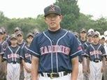 上溝中学校 『 走 』 で試合を支配する !! [ 野球 DVD番号 468d ]