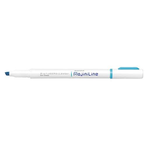 ゼブラ ジャストフィット モジニライン 蛍光ペン 青 WKS22-BL (× 3本 )