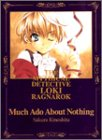 Much Ado About Nothing―木下さくら画集