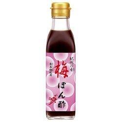 ハグルマ 紀州の香 梅ぽん酢 200ml瓶×12本入×(2ケース)