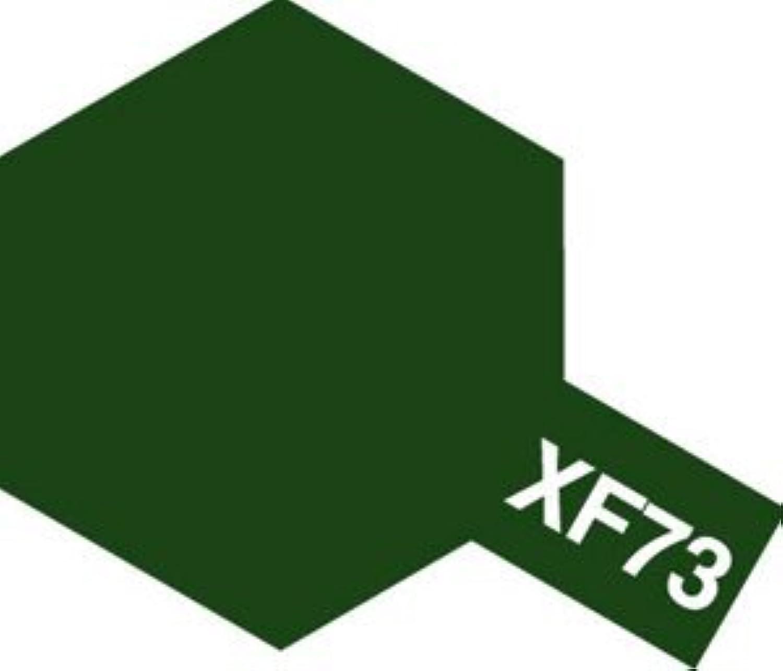 タミヤカラー アクリル塗料ミニ XF73 濃緑色 陸上自衛隊 つや消し FLAT