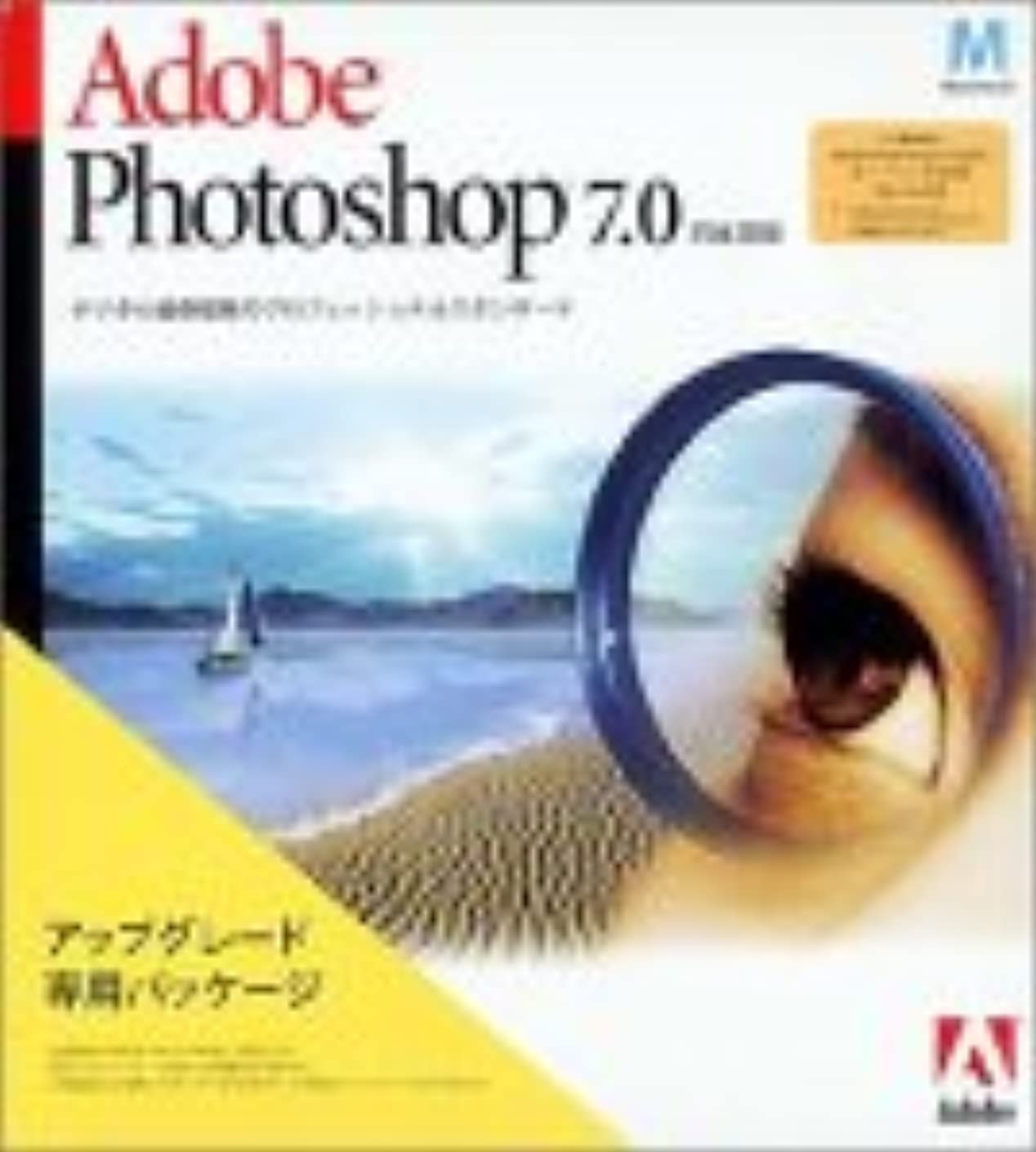 脱臼する途方もない移住するAdobe(R) Photoshop(R) 7.0日本語版 Macintosh(R)版 Upgrade版