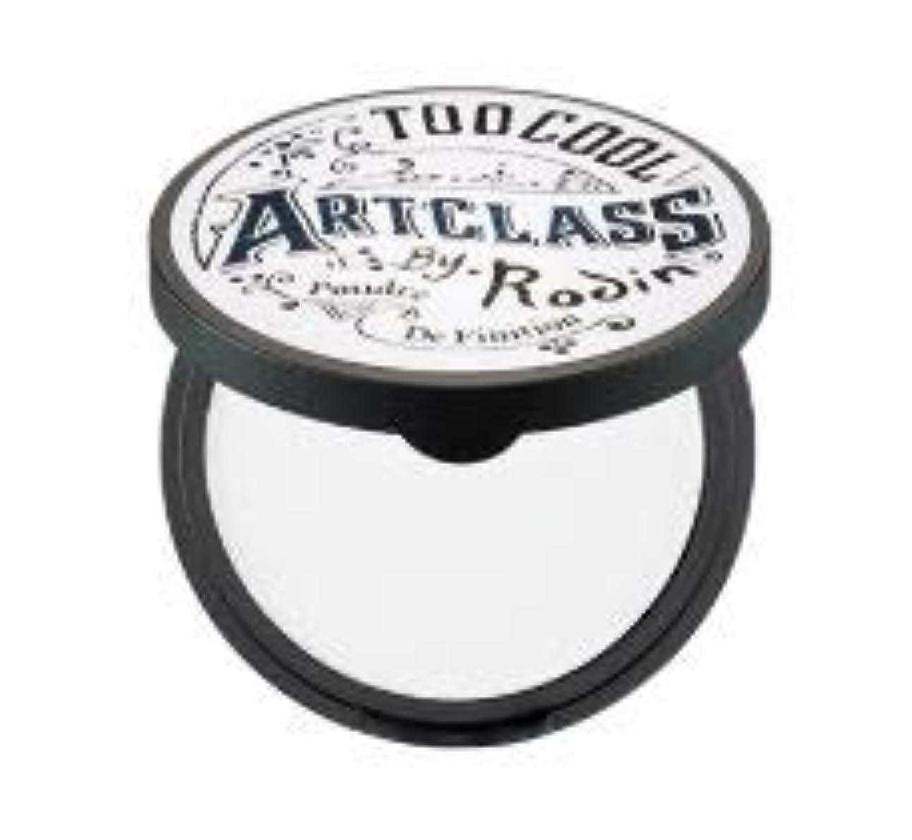 オペラ慣れている欠乏[too cool for school] Artclass By Rodin Finish Setting Pact/アートクラスバイロダンフィニッシュセッティングファクト [並行輸入品]