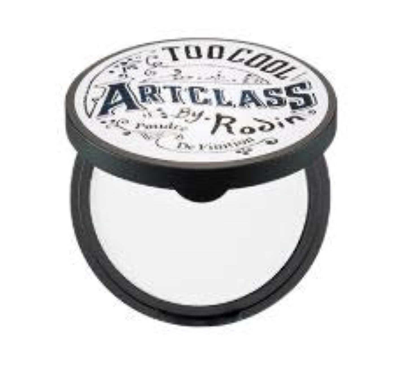 意志激しい放送[too cool for school] Artclass By Rodin Finish Setting Pact/アートクラスバイロダンフィニッシュセッティングファクト [並行輸入品]